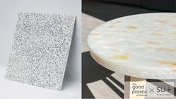 廃プラスチックから再生率・循環率100%の新素材を日本に広めたい!