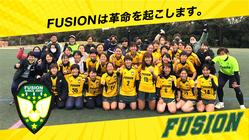 ラクロスで日本中に笑顔を!社会人ラクロスチームFUSIONの挑戦