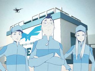 ドローンで災害地を救え!世界初の救援隊「DRONE BIRD」始動