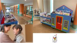 入院中の子ども達へ笑顔を届ける「ハートフルカート」を作りたい!