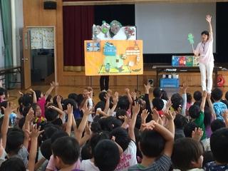 地球の将来を担う子どもたちの環境教育を充実させたい!