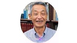 一周忌に横地剛先生の遺稿論文を、皆さんと一緒に本として出版したい!