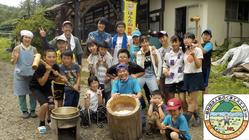小さな自然学校の大きな挑戦。「農的な暮らし体験」を未来に繋ぐ!