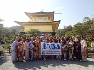 米国コロンビア大学の学生に日本の実像を知ってもらいたい!!