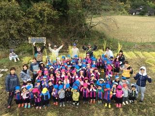コミュニティレストラン森のごはんやで大分県の田ノ口に賑わいを