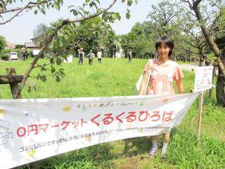 世田谷区に不要品交換ができる場を作り、地域のゴミ削減へ!