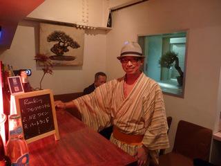 日本の盆栽アートをニューヨークのギャラリーで展示したい!