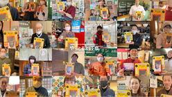 『岐阜県民約200万人の飲食店応援プロジェクトを全国に伝えたい』