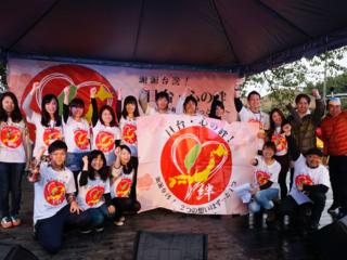 東日本大震災で温かな支援をしてくれた台湾に感謝を伝えたい!