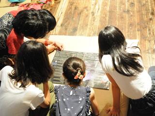 日本全国の学校に宇宙図2013を!一校に1枚宇宙図プロジェクト