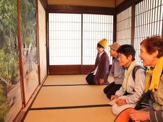 徳島県三好市にある古民家を会場とした芸術祭の資料集を作りたい