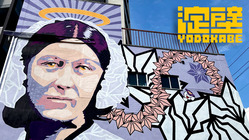 【淀壁】淀川エリアを壁画のある街に!アートで未来に光を灯したい