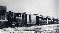 沿線周辺住民の固い絆で開業した地域の誇り|三蟠鉄道の記録集発刊