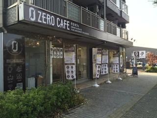 企業と学生をつなぐ学生無料の就活カフェサービスを展開したい!