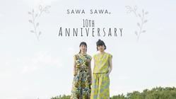 SAWASAWA10周年 はじめてのお店を表参道にオープンしたい