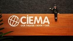 シエマユニバーサルデザイン化募金 ―心地よい街の映画館を目指してー