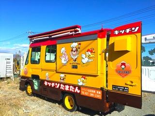 玉村町のご当地グルメを移動販売車で道の駅玉村宿で販売したい!