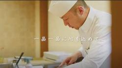 当店の看板料理、穴子おこげめしの「大穴子」を紹介したい。