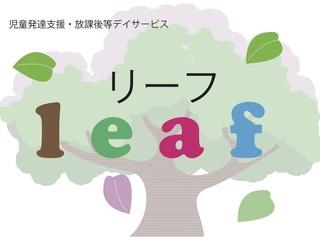 児童遊具を購入し、障がい児向けデイサービスを福島県に!