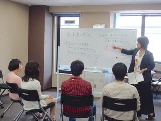 大阪発DV・児童虐待により自立困難な人のために訓練施設の存続を