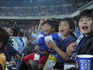サッカー選手を目指す福島の子どもたちを日本代表戦へ招待したい