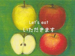 パリで学んだ経験から、親子で一緒に食を学ぶ絵本を出版したい
