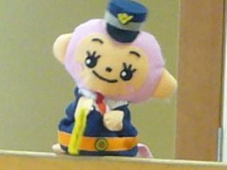福井市交通安全マスコット「まもりーね」の着ぐるみを製作したい