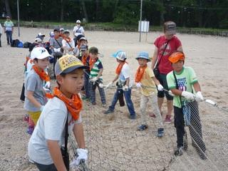 福井県で地引網体験と海鮮バーベキューを親子で体験できるように
