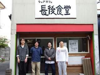 神奈川県藤沢市でシェアカフェをオープンします!!