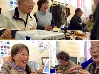 愛知県で、iPadを使った認知症予防講座を普及させたい!