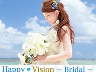 安心安全な結婚相談所で多くの方と出逢って頂きたい!