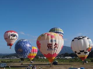 東日本大震災復興支援熱気球イベント「空を見上げて」IN大船渡