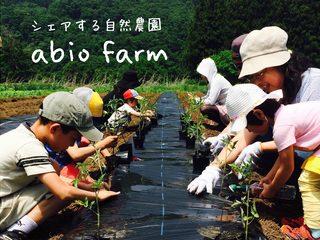 安心な農業を広める自然農園のアンテナショップを充実させたい!