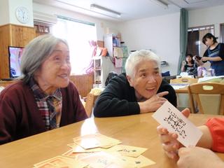 魔法の問いかけカードを展開し笑顔溢れる介護業界をつくりたい!