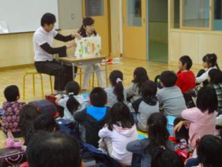 子ども自身の力で安全を守る「ぼうはん力」紙芝居を作りたい
