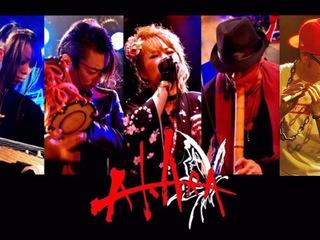 日本の伝統楽器とロックを融合!AKARAの新しいCDを製作したい!