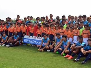第6回目!気仙沼の子供たちと茅ケ崎でサッカー交流を行いたい!