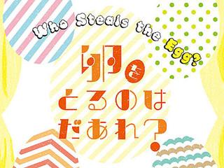 神戸の子ども達に、本格的な演劇鑑賞の機会を提供したい!