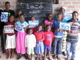 閉校する長野の小学校にタンザニアの孤児たちを招きたい!