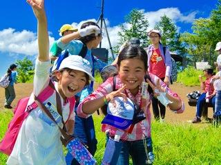 村上龍推薦プロジェクト!小学生に多様な生き方を学ぶ4日間を!
