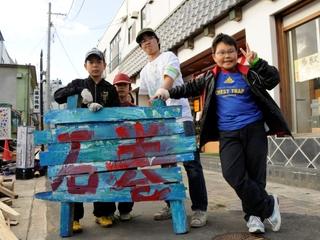 震災復興イベント「子どものまち・いしのまき2013」を開催します!