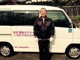 ご利用者様のご要望のために、普通自動車福祉車両を購入したい!