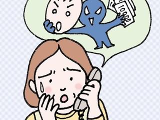 撃退用自動通話録音機でシニアを「振り込め詐欺」から守りたい!