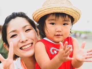 千葉県銚子市で夏に親子3世代が笑顔で繋がれるイベントを開催!