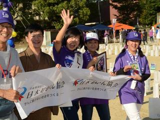 がん患者支援チャリティイベントを仙台国際センターで開催したい