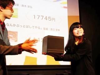 【鑑賞料金=面白さ】才能ある若手監督とNo Limit 映画祭を開催!