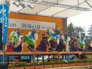 浅間大噴火から230年伝承を続ける鎌原の人々、三陸海の盆へ招待!