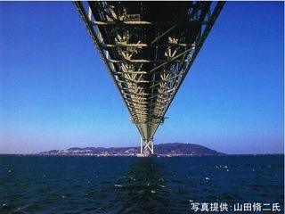 求む!淡路島の未来を創造するパートナー!!