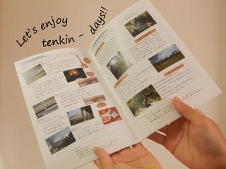 日本全国に住む転勤族向け小冊子を制作・販売するプロジェクト