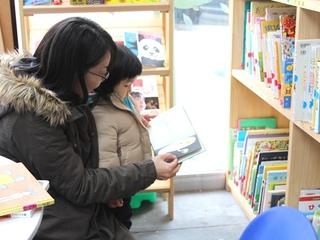 北海道夕張市の子どもたちへもう一度本でいっぱいの図書館を届けたい!